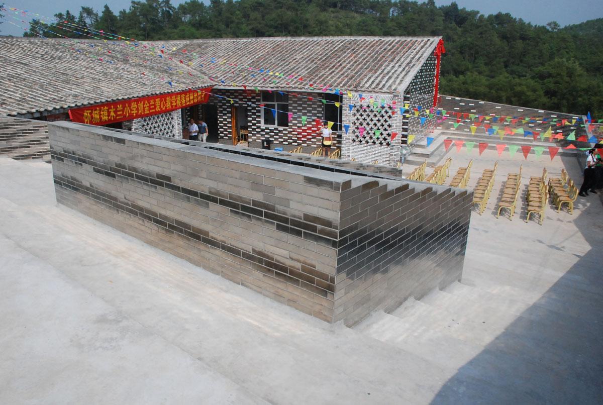 Rural Urban Framework, Hong Kong, Mulan Primary School Extension, Mirrored Ceramic Tiles, Dezeen