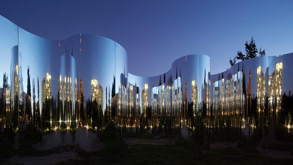 Guillermo Hevia Garcia, Nicolas Urzua, Your Reflection, MoMA Young Architects Program Santiago, Mirrored Art Installation, Photography Cristobal Palma